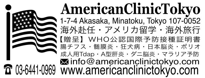 ACT-final-banner